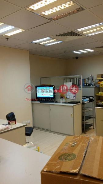 香港搵樓|租樓|二手盤|買樓| 搵地 | 工業大廈|出租樓盤華樂工業中心