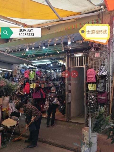 旺舖|灣仔太原街5號(5 Tai Yuen Street)出租樓盤 (WP@FPWP-3648113790)_0