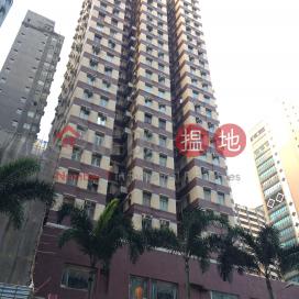 熙華大廈 A座,灣仔, 香港島