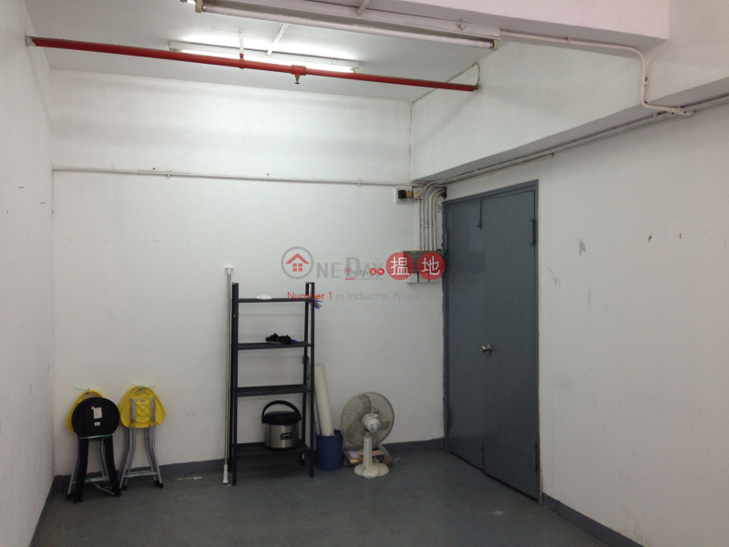 Property Search Hong Kong | OneDay | Industrial Sales Listings | International Industrial Centre