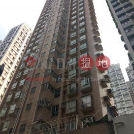 Lai King Court,Sai Ying Pun, Hong Kong Island