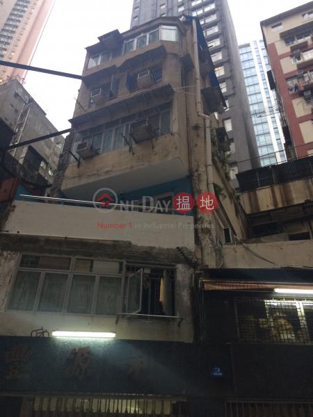 9 Ko Shing Street (9 Ko Shing Street) Sheung Wan|搵地(OneDay)(1)