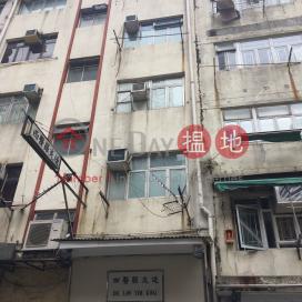 75 First Street,Sai Ying Pun, Hong Kong Island