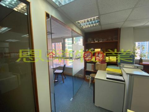電話98755238|灣仔區金鐘商業大廈(Kam Chung Commercial Building)出租樓盤 (KEVIN-9308341013)_0