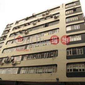 Yeung Yiu Chung No.5 Industrial Building|楊耀松第5工業大廈