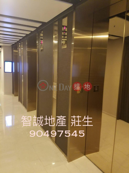 Kwai Chung iPLACE For Sell, iPlace iPlace Sales Listings | Kwai Tsing District (00171564)