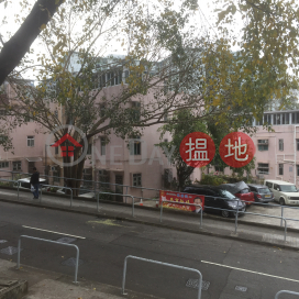 Hoi Pa Tsuen|海壩村