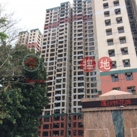 3 Bedroom Family Flat for Sale in Pok Fu Lam|Pokfulam Gardens(Pokfulam Gardens)Sales Listings (EVHK38519)_0