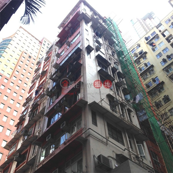 Johnston Building (Johnston Building) Wan Chai|搵地(OneDay)(4)