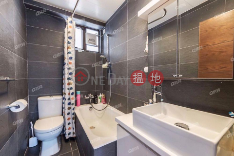 Pokfulam Gardens | 2 bedroom Low Floor Flat for Sale|Pokfulam Gardens(Pokfulam Gardens)Sales Listings (QFANG-S57435)_0