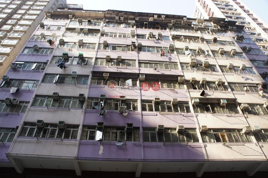 美城大廈 (Mei Shing Mansion) 石塘咀|搵地(OneDay)(1)