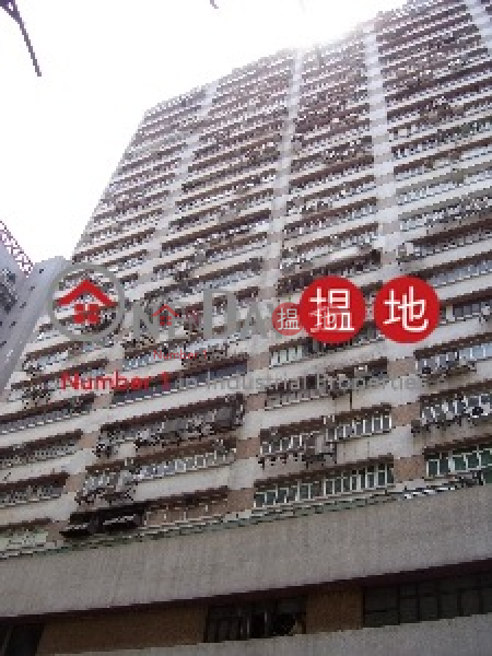 Gold King Industrial Building, Gold King Industrial Building 金基工業大廈 Sales Listings | Kwai Tsing District (poonc-04517)