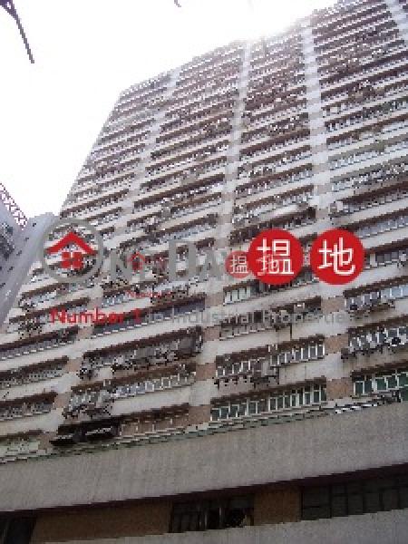 金基工業大廈|葵青金基工業大廈(Gold King Industrial Building)出售樓盤 (poonc-04517)
