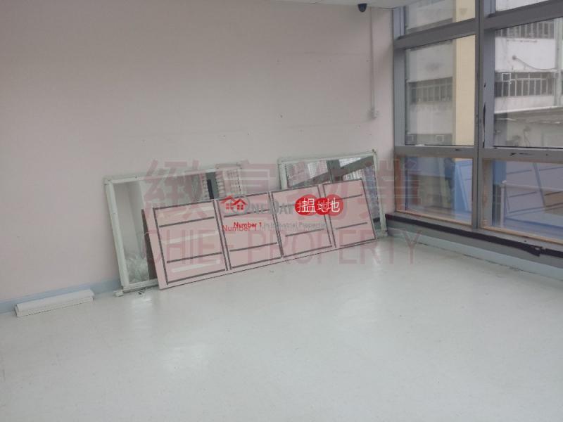香港搵樓|租樓|二手盤|買樓| 搵地 | 寫字樓/工商樓盤|出租樓盤|勤達中心