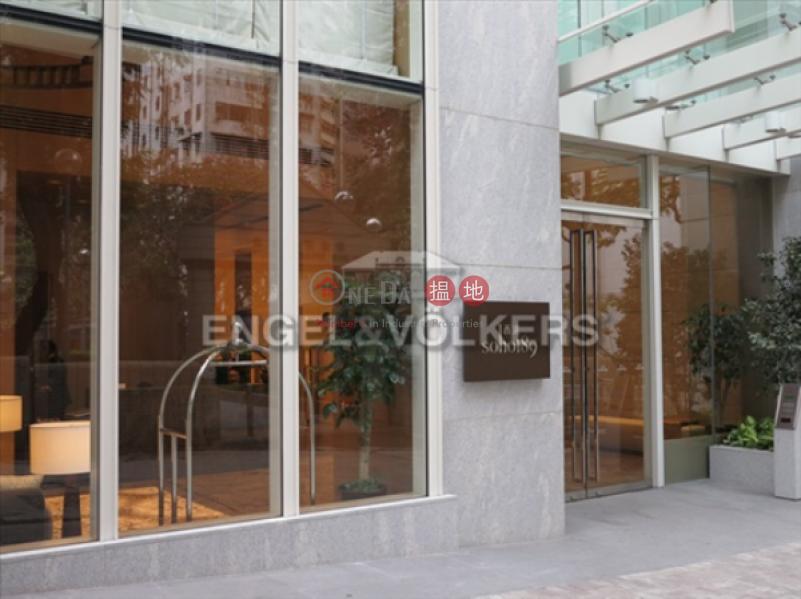 上環兩房一廳筍盤出售|住宅單位|西浦(SOHO 189)出售樓盤 (EVHK41056)