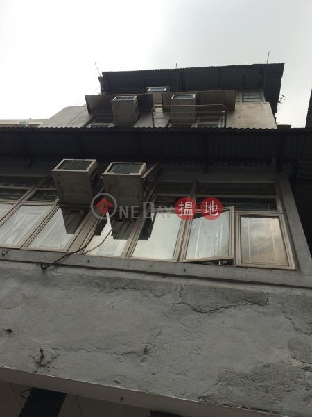 獅子石道64號 (64 LION ROCK ROAD) 九龍城|搵地(OneDay)(2)