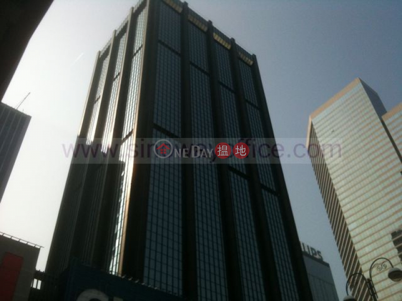 Harbour Centre, Unknown, Office / Commercial Property Rental Listings, HK$ 268,000/ month