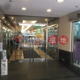 Universal Trade Centre,Central, Hong Kong Island