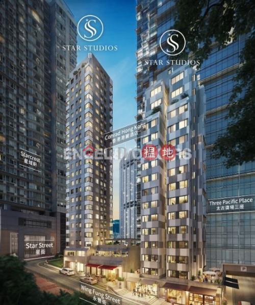 Studio Flat for Rent in Wan Chai, Star Studios II Star Studios II Rental Listings | Wan Chai District (EVHK61592)