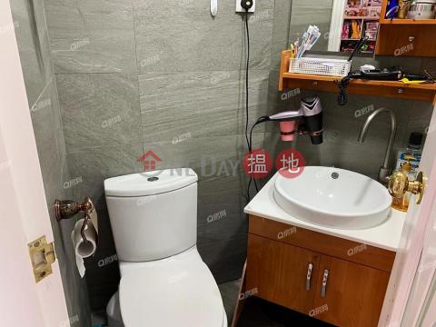 Wah Lim House, Wah Kwai Estate | 2 bedroom Mid Floor Flat for Sale|Wah Lim House, Wah Kwai Estate(Wah Lim House, Wah Kwai Estate)Sales Listings (XGGD812303597)_0