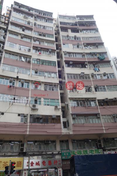逢源大廈 (Fung Yuen Building) 筲箕灣|搵地(OneDay)(2)