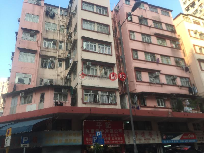 Fou Ming Building (Fou Ming Building) Tsuen Wan West 搵地(OneDay)(2)