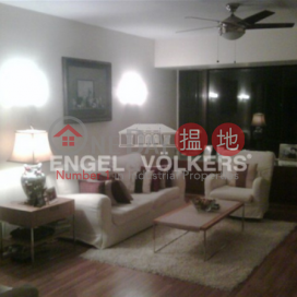 2 Bedroom Flat for Sale in Mid-Levels East