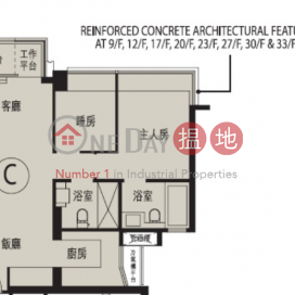2 Bedroom Flat for Sale in Ap Lei Chau|Southern DistrictLarvotto(Larvotto)Sales Listings (EVHK16943)_0
