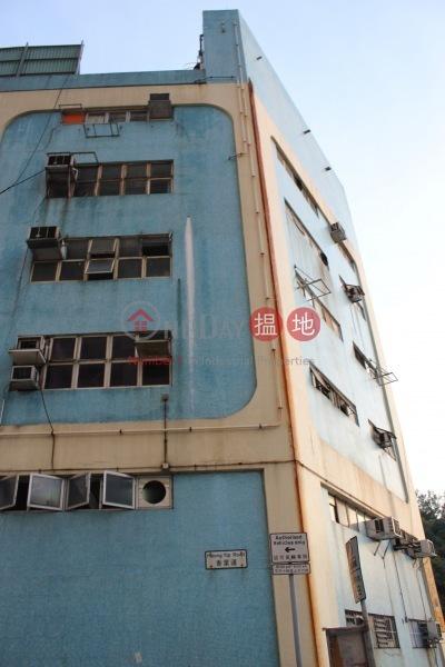 新巴黃竹坑車廠 (New World First Bus Wong Chuk Hang Depot) 黃竹坑 搵地(OneDay)(2)