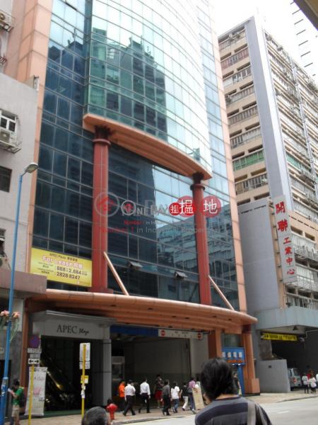 APEC PLAZA, Apec Plaza 創貿中心 Rental Listings   Kwun Tong District (lcpc7-05766)