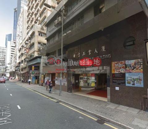 成業工業大廈|觀塘區成業工業大廈(Shing Yip Industrial Building)出租樓盤 (lcpc7-06181)_0