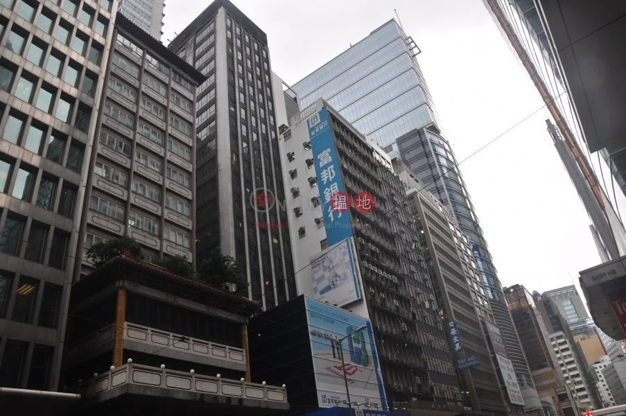 景福大廈 (King Fook Building) 中環|搵地(OneDay)(3)