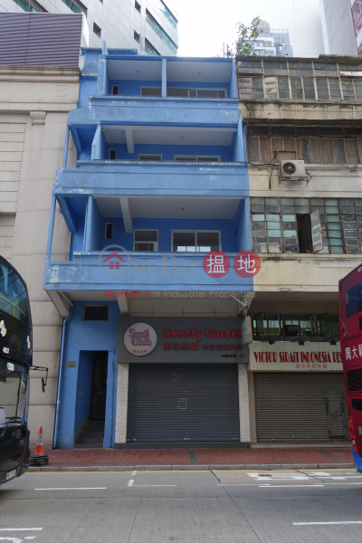 伊榮街21號 (21 Irving Street) 銅鑼灣|搵地(OneDay)(3)