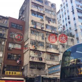 179 Cheung Sha Wan Road|長沙灣道179號