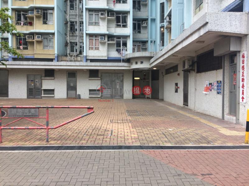 福日樓 (Fook Yat House) 長沙灣|搵地(OneDay)(3)