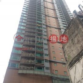 寶華軒,蘇豪區, 香港島