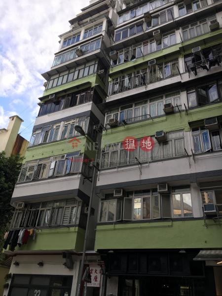 禮雲大樓 3座 (Block 3 Lei Wen Court) 銅鑼灣|搵地(OneDay)(3)