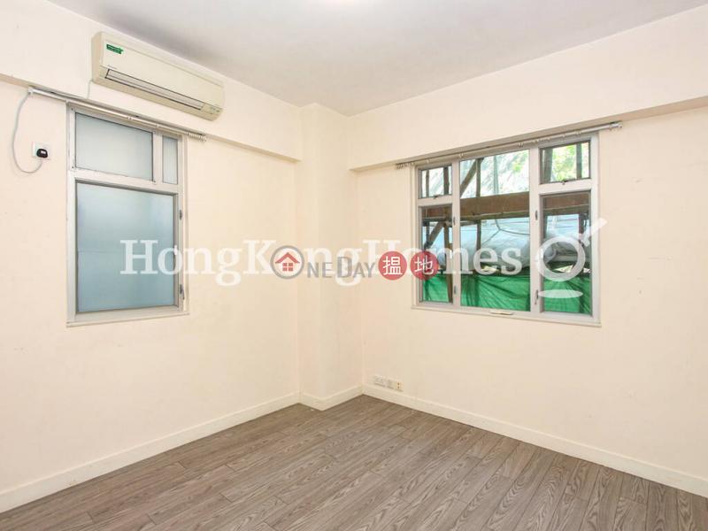 香港搵樓|租樓|二手盤|買樓| 搵地 | 住宅出租樓盤-滿峰台三房兩廳單位出租