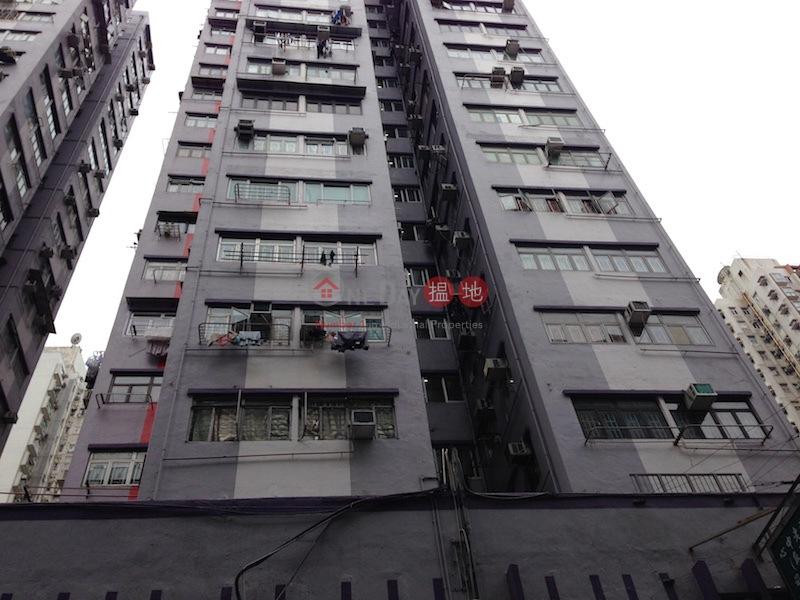 金華大廈A座 (Kam Wah Building Block A) 旺角|搵地(OneDay)(2)