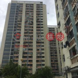 Wo Che Estate - Man Wo House|禾車村 民和樓