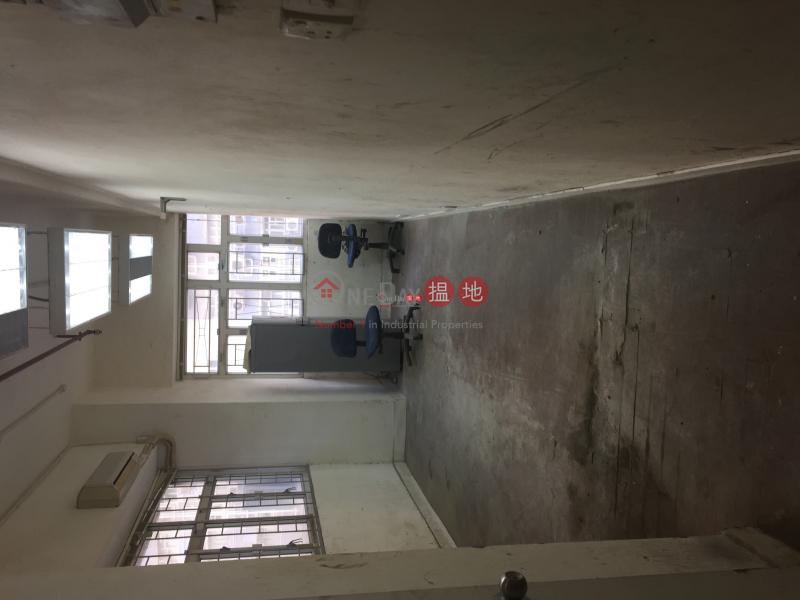 金豪工業大廈中層 工業大廈出租樓盤HK$ 3,800/ 月