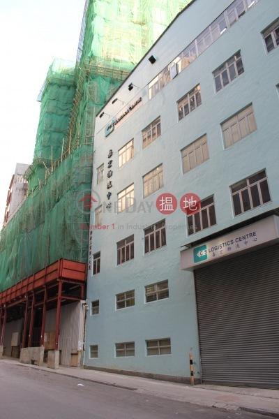 聯發工業大廈 (Luen Fat Factory Building) 葵涌|搵地(OneDay)(3)
