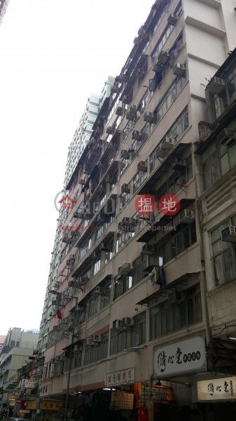 22 Kam Hong Street (22 Kam Hong Street) North Point|搵地(OneDay)(4)