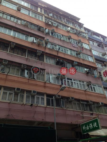 廣東道1011號 (1011 Canton Road) 旺角|搵地(OneDay)(1)