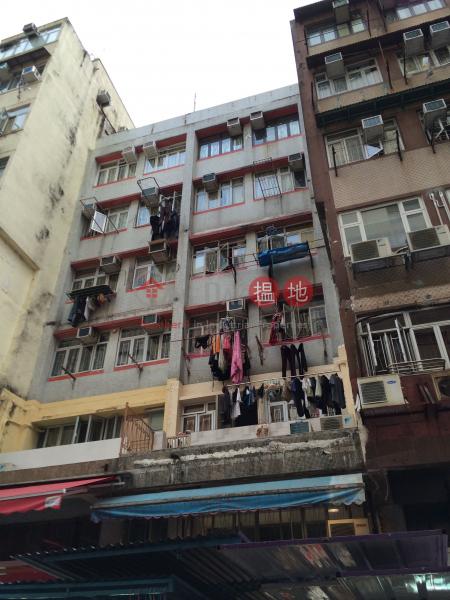 南邦樓 (Nan Bong House) 深水埗|搵地(OneDay)(1)
