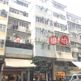 548 Canton Road,Jordan, Kowloon