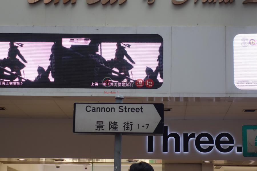 2 Cannon Street (2 Cannon Street) Causeway Bay|搵地(OneDay)(1)