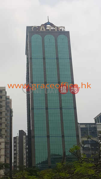 Causeway Bay-Catic Plaza, Catic Plaza 航空大廈 Rental Listings | Wan Chai District (KEVIN-3211251732)