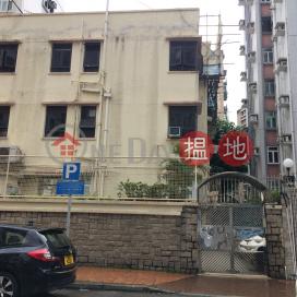 5 Forfar Road,Kowloon City, Kowloon