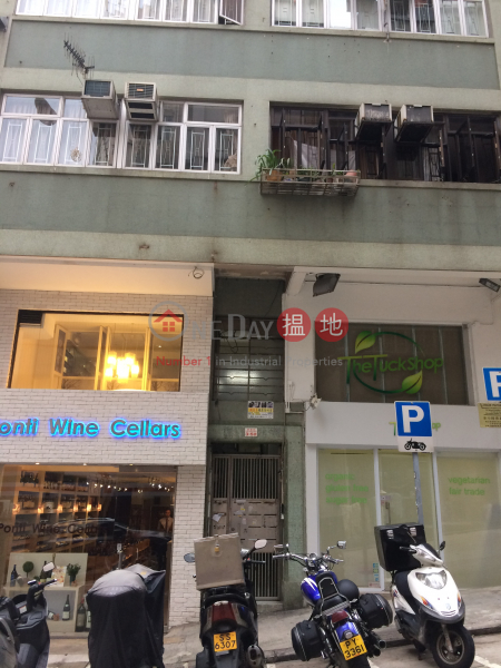 10-12 Yuen Yuen Street (10-12 Yuen Yuen Street) Happy Valley|搵地(OneDay)(1)